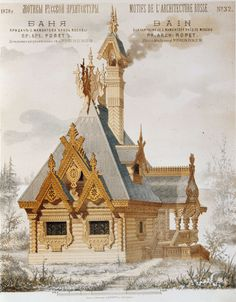 "imperial-russia: "" The motives of Russian architecture in ""The motives of Russian architecture"" was a magazine published from 1873 to The magazine showed drafts and sketches of. Wooden Architecture, Russian Architecture, Architecture Drawings, Architecture Design, Ukraine, Trans Siberian Railway, Building Sketch, Witch House, Facades"