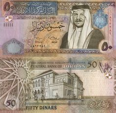 Banknote World Educational provides free background information, values and images on tens of thousands of banknotes. Amman, Commonwealth, Money Template, History Of Philosophy, Jordan Country, Passport Card, Money Worksheets, Money Notes, Coins Worth Money