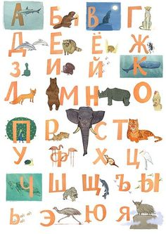 For nick. Give him a card and make him translate. Incentive to learn Russian!!