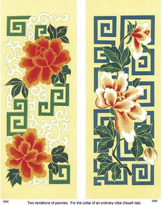 Traditional Chinese Embroidery Designs 1
