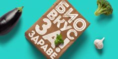 Intro Rust™ - Webfont & Desktop font « MyFonts