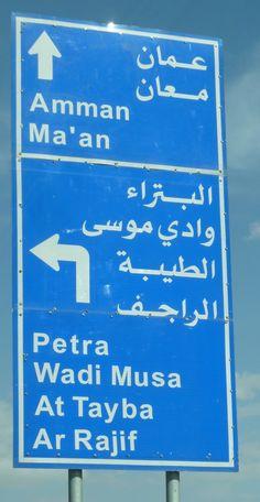 Aqaba, Jordan العقبة:  Diving the Red Sea
