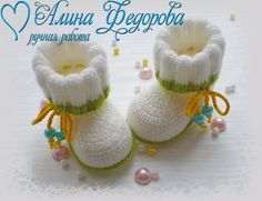 This Pin was discovered by Olg Knit Baby Dress, Booties Crochet, Crochet Baby Shoes, Baby Boots, Crochet Baby Booties, Crochet Slippers, Crochet Shoes Pattern, Baby Shoes Pattern, Baby Knitting Patterns