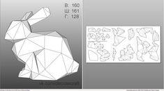 Decrowcraft (Papercraft & Pepakura)'s album Cardboard Sculpture, Cardboard Paper, Paper Toys, Cool Paper Crafts, Paper Crafts Origami, Diy Paper, Animal Templates, Paper Mask, Paper Animals