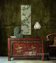 Chinese Art Of The Console