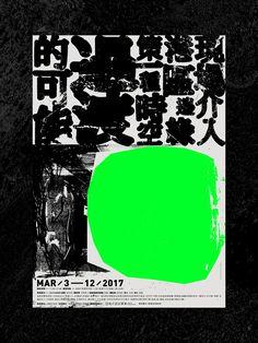 typografika — https://www.behance.net/gallery/52276415/_