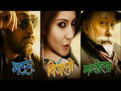 Matru Ki Bijlee Ka Mandola is an upcoming Bollywood comedy drama film written and directed by Vishal Bharadwaj.