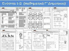 Lol Dolls, Floor Plans, Diagram, School, Maths, Floor Plan Drawing, House Floor Plans