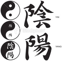 stock-illustration-673028-vector-japanese-kanji-yin-yang-and-symbols.jpg (380×379)