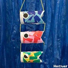 トイレットペーパーの芯で楽しめる、お手軽こいのぼり。ビリビリちぎってペタペタ貼って、楽しみながらこいのぼりを作っちゃおう! Diy And Crafts, Crafts For Kids, Arts And Crafts, Preschool Art, Preschool Activities, Japanese Culture, Japanese Art, Japan Crafts, Child Day