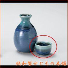 Rakuten: Blue style Gui bookmaking - pretty sake cup £1.83