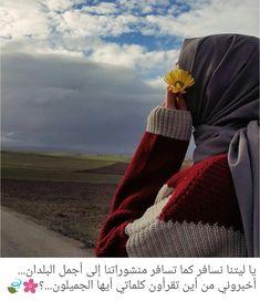 Hijabi Girl, Girl Hijab, Hijab Outfit, Hijab Style, Hijab Chic, Muslim Girls, Muslim Women, Muslimah Wedding Dress, Hijab Dpz