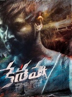Keshava Telugu Full Movie Watch Online