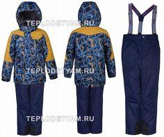купить костюм для мальчика на весну с доставкой по россии