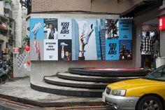 Nike Air Max – COLLINS