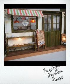 http://ameblo.jp/yucali7114/archive1-201301.html
