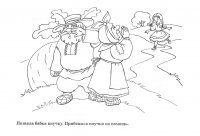 The Big Carrot, Handout, Dramatic Play, Stories For Kids, Nursery Rhymes, Coloring Pages, Fairy Tales, Wonderland, Preschool
