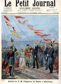 French newspapers announced the visit of The Romanovs to Paris, in October 5-9th,1896. That was the first official voyage of Nikolay and Alexandra after they were crowned. Nikolay II's diary was full of impressions, he was warmly greeted by French nation and was sorry to leave for Russia after 2,5 days in Paris.