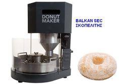 Balkan sec : ΝΤΟΝΤΑΤΣ ΑΠΟ ΤΗΝ BALKAN SEC ΣΚΟΠΕΛΙΤΗΣ ΝΕΑ ΑΥΤΟΜΑΤ...