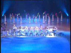 Apresentação Cia Alfa de Ginástica Geral na 13ª World Gymnaestrada. - YouTube Dolores Park, Concert, Youtube, Travel, Hs Sports, Viajes, Concerts, Destinations, Traveling