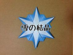 Origami 3d Star, Snowflake Origami, Origami Love, Origami Heart, Christmas Origami, Diy Origami, Origami Flowers, Origami Tutorial, Christmas Deco