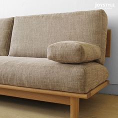 joystyle-interior | Rakuten Global Market: Three full cover ring sofa domestic production sofa $ 1,721.18 woodenness sofa credit 3P sofa STELLA-3P net shops-limited original setting of 3 size Japanese oaks materials Japanese oak pure materials Japanese oak tree natural taste wooden frame of 142cm in width 1