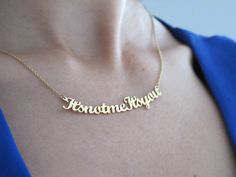 Supermarket - It's Not You / It's Not Me Gold Necklace from Ana Linares Design
