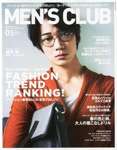 아야노 고 Japanese Boy, Japanese Models, Asian Boys, Asian Men, Summer Fashion Trends, Spring Summer Fashion, Asian Male Model, All About Japan, Korea