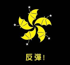 Hong Kong Umbrella Movement Occupy Central