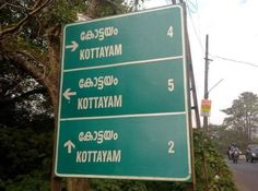 For people who pay attention on road signs, traveling across India by road can be so much fun because we always get the chance to have some good hearty laugh that you won't get elsewhere on earth. If we keep a close eye on road signs, many of them turn out to be hilarious, witty, […]