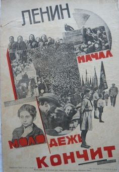 Lenin Started, Youth Will Finish | Flickr - Photo Sharing!