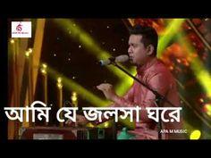Ami Je Jalsa Ghore by Abhishek||Super Singer|| Star Jalsha|| - YouTube Bengali Song, Singer, Stars, Concert, Music, Youtube, Musica, Musik, Singers