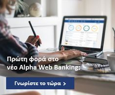 Alpha Web Banking on AlphaFarm04
