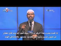 لماذا يبيح الاسلام تعدد الزوجات للرجل ولا يبيح تعدد الازواج للمرأة ؟ د ذاكر نايك Dr Zakir Naik - YouTube