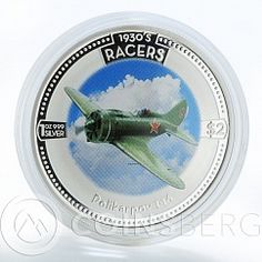 Cook Islands 2 dollars Speed Jets 1930's Racers Polikarpov I-16 color coin 2006