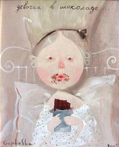 Evgenia Gapchinska. Girl with chocolate