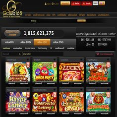 Free Slots Casino, Online Casino Slots, Slot Online, Win For Life, Free Rewards, Casino Promotion, Play Casino, King Kong, Arcade Games