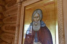 Киот в стиле Русского Севера Acanthus, Saints, Painting, Icons, Men, Art, Painting Art, Symbols, Paintings