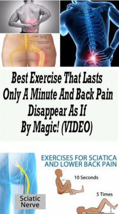 (VIDEO) Once You Try This Exercise, You Will TRY AGAIN : Say Goodbye To Back Pain!