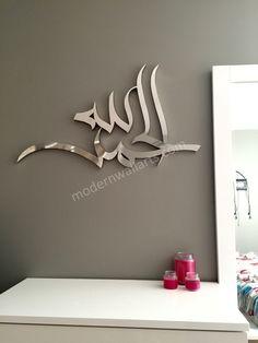 Wall decor uk alhamdulillah wall art iii islamic calligraphy wall art uk be Wall Art Uk, Modern Wall Art, Arabic Calligraphy Art, Arabic Art, Arabic Design, Islamic Wall Decor, Prayer Room, Wall Design, Stainless Steel