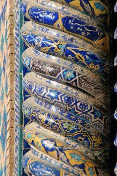 Tillya Kari Madrasah, Samarkand