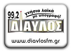DIAVLOS 99,2 fm radio