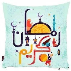 Ramadan Gifts, Ramadan Mubarak, Ramadan Sweets, Eid Gift, Ramadan Poster, Ramadan Images, Ramadan Activities, Islamic Posters, Hand Embroidery Videos