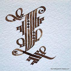Bonjour, Je continue à travailler le deuxième alphabet d' Une lettre par semaine ... Mais il faut se faire à l'idée que cet alphabet va êt...