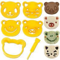 Cute Z Cute Animal Friends - Sandwich Cutter & Cookie Stampers