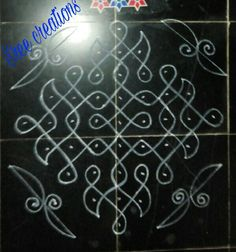 Sreelakshmi's rangoli Indian Rangoli Designs, Rangoli Designs Flower, Rangoli Border Designs, Rangoli Designs Images, Rangoli Designs With Dots, Rangoli With Dots, Beautiful Rangoli Designs, Simple Rangoli Kolam, Rangoli Borders