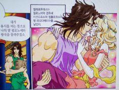 Classical Mythology, Greek And Roman Mythology, Character Base, Beautiful Pictures, Around The Worlds, Manga, Comics, Artist, Anime