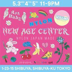ファッション誌「ナイロン ジャパン(NYLON JAPAN)」が、アートとファッションのエキシビジョン「NEW AGE CENTER-NYLON JAPAN MADE-」を「アメリカンアパレル(American Apparel)」渋谷レディース館の跡地で開催する。期間は5月3日から5日までの3日間。