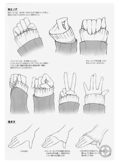 Character Sketches 620441286153504368 - Body Kun Body Chan – Figures de manga pour artistes – вluв prínt – … Source by Drawing Reference Poses, Drawing Skills, Drawing Techniques, Drawing Tips, Drawing Sketches, Art Drawings, Drawing Hands, Hand Reference, Drawing Ideas