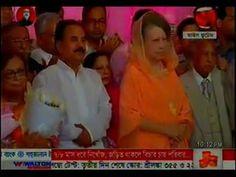 Today Bangladesh News Live 17 August 2016 On Channel 24 Bangla News Live